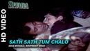 Sath Sath Tum Chalo Sitara Asha Bhonsle Bhupinder Singh Mithun Chakraborty Zarina Wahab