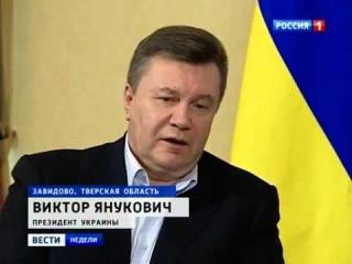 Путин и Янукович о Таможенном союзе! Янукович тупит жестко
