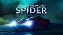 Moscow Dream Cars — Spider
