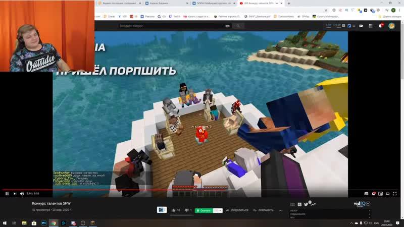 Банс Пятёрка Смотрит КОНКУРС ТАЛАНТОВ SPWORLDS