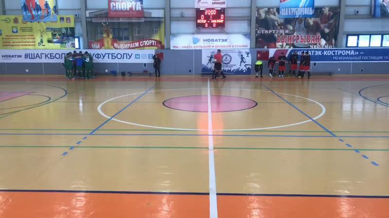 Ротор (Волгореченск) - Альтаир (Москва) IV Чемпионат ЛФЛ по мини-футболу. Суперлига