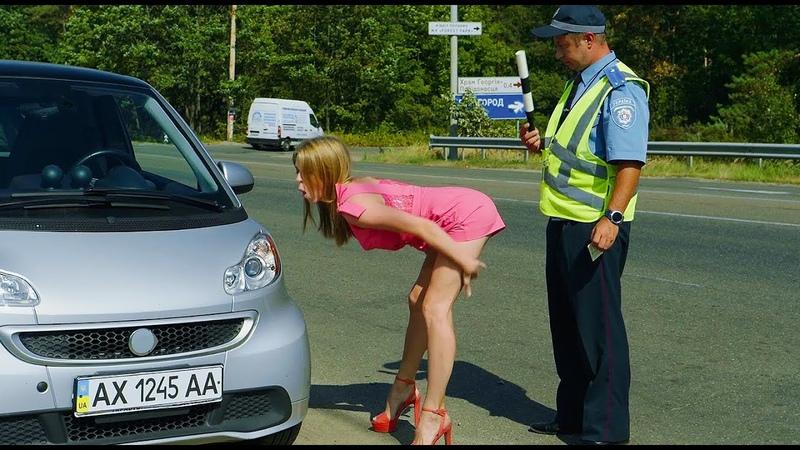 Пост ГАИ чем расплатиться блондинка за превышение скорости На Троих приколы