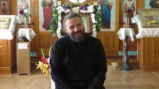 Духовная беседа об искусстве научиться слушать. Протоиерей Евгений Попиченко