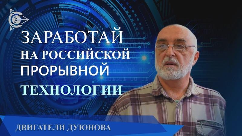 ✅ Презентация Проект Асинхронные Двигатели Дуюнова