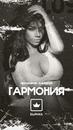 Татьяна Липницкая фотография #42