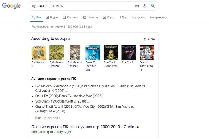Как найти геймеров во ВКонтакте для рекламы?, изображение №9