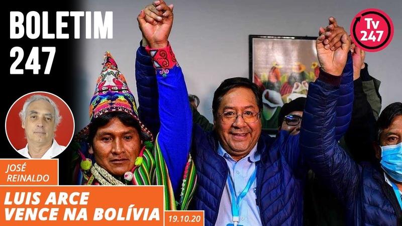 Boletim 247 Luis Arce vence na Bolívia