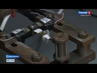 """Ещё одно появление на ТВ, ГТРК """"Новосибирск"""" - Чувствительные сенсоры создали новосибирские учёные совместно с коллегами из Улан"""