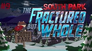 South Park: The Fractured But Whole Platinum Walkthrough #9