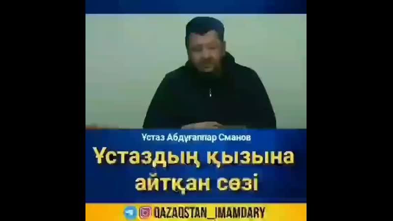 Kz_iman_nury_20200704_095414_0.mp4