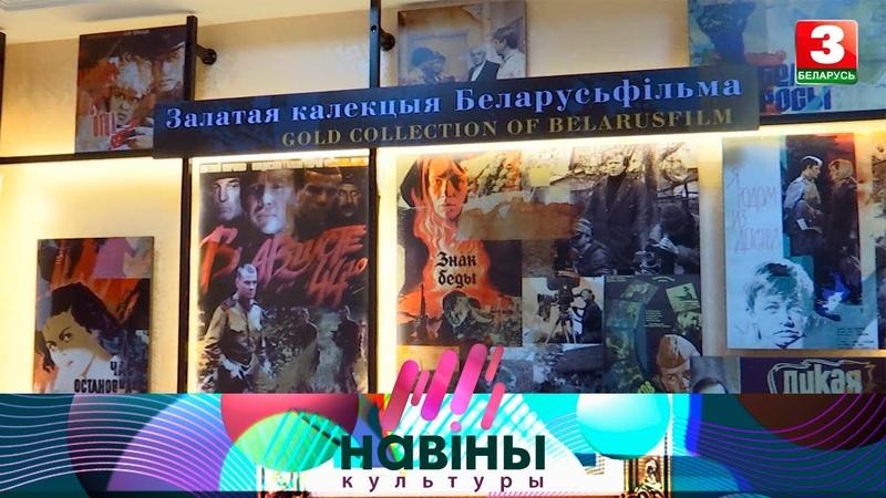 Прэзентацыя творчасці рэжысёр аніматара Ігара Воўчака ў межах Кінаклубу Беларусьфільма