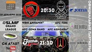 "Матчи ""Grand League SLMF"" ДИНАМИТ - МФК Fire  и JOMA BAND - FC Ashgabat"