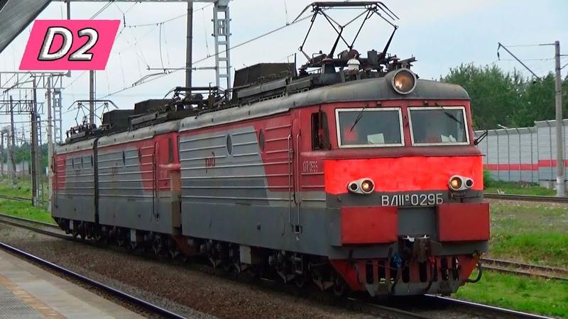 Бывший Свердловский тройничок! ВЛ11М-029Б023 следует резервом (МЦД-2)