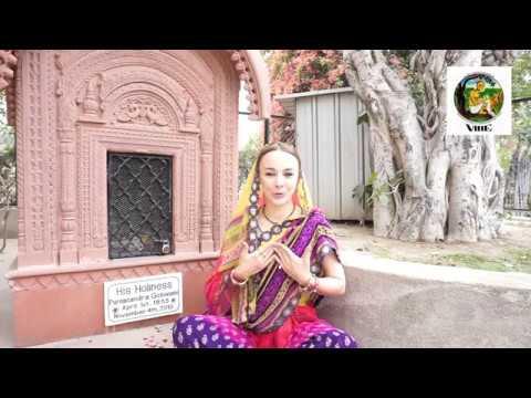 Отзыв4 о курсе Бхакти-шастри в VIHE (Таруни Туласи д.д.)