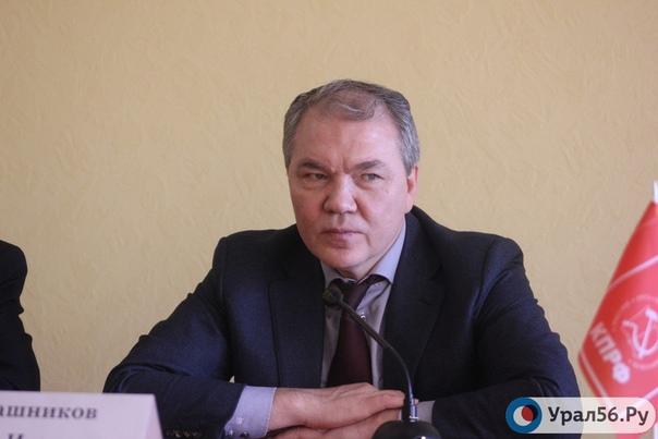 уметь находить академик зарипов оренбургской области депутат фото танка толди