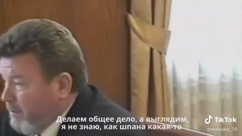 Евдокимов в администрации края