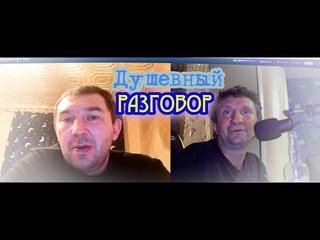 2#АНДРЮХА КЕФИР В ЧАТ РУЛЕТКА-ДУШЕВНЫЙ РАЗГОВОР!!!