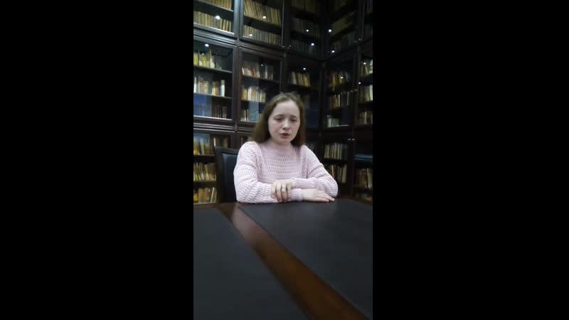 Санникова Л С библиотекарь
