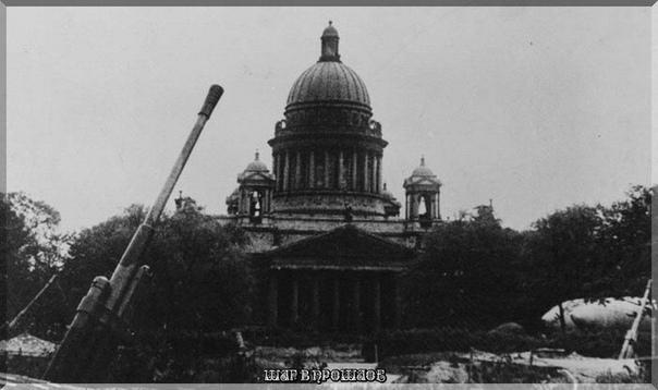8 сентября 1941 г. началась блокада Ленинграда во время Великой Отечественной войны Наступление фашистских войск на Ленинград, захвату которого германское командование придавало важное
