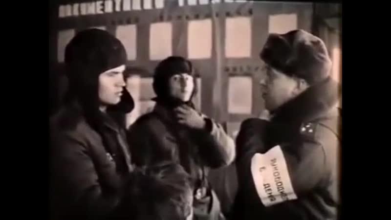 ДМБ 91 док фильм 1990