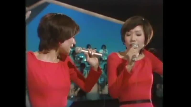 Каникулы любви 1963