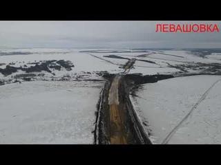 Новая дорога от моста в Климовки до с. Левашовка. Очень низко во второй части ролика- работа техники