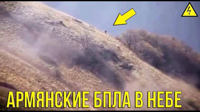 Армии обороны Арцаха уничтожают диверсионные группы азербайджанских подразделений