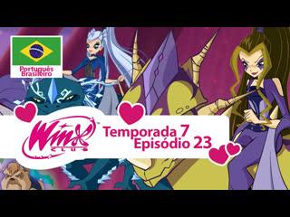 O Clube das Winx: Temporada 7, Episódio 23 - «O Segredo de Alfea» (Português Brasileiro)
