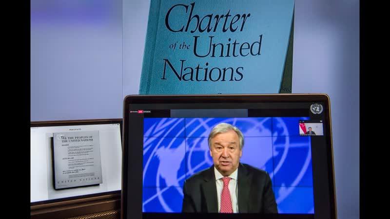 75-летие Устава ООН. Генсек ООН Антониу Гутерриш