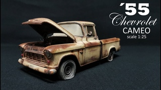 Rust effect Chevrolet Cameo 55 pickup scale 1:25 for my next diorama