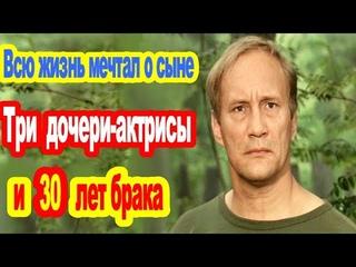 ЕВГЕНИЙ СИДИХИН/Однолюб и отец троих дочерей-двое из которых тоже уже стали актрисами/