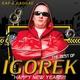 Игорек - Это лето