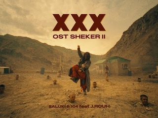 SALUKI & 104 — XXX (ft. J. ROUH)