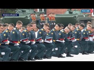 Выпускники Новосибирского высшего военного командного училища пополнили ряды Вооруженных Сил РФ