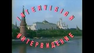 Заставка Интервидение Центральное телевидение СССР - czołówka Interwizji Telewizja Radziecka