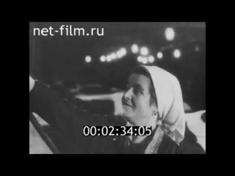 Киножурнал Наш край 1986 г № 3 отрывок
