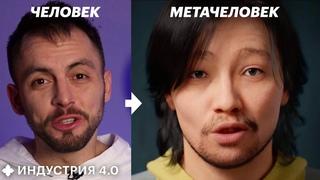 MetaHuman – будущее видеоигр, САМОКАТ Xiaomi Mercedes и другие НОВОСТИ | Индустрия 4.0