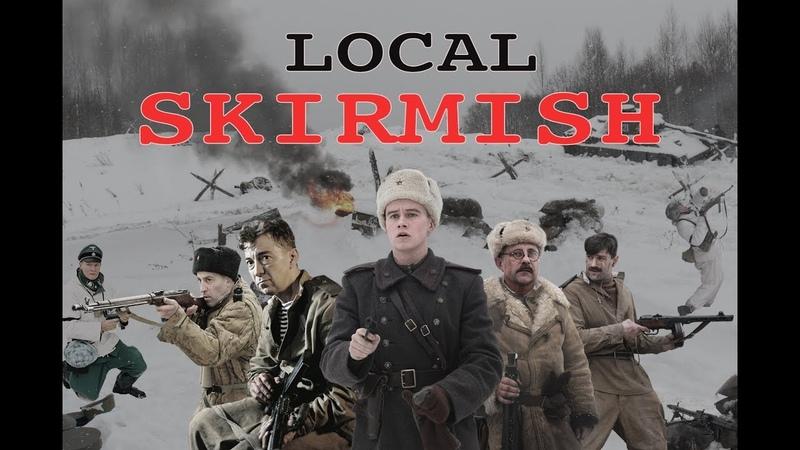 Local Skirmish Movie Fenix Movie ENG War movie