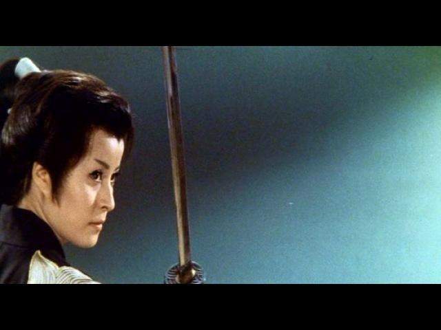 Окацу в бегах / Yoen Dokufuden: Okatsu Kyojo Tabi / Okatsu the Fugitive (1969): Трейлер
