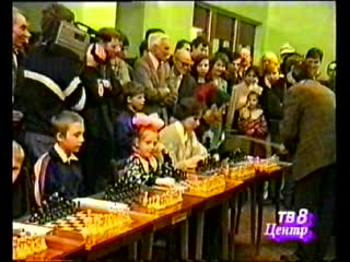 Селиванов, Каспаров и Макаров, открытие шахматного клуба Горняк в Карпинске, 1995 год, финал