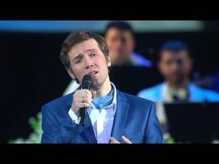 Евгений Южин. Романс (Не зови меня по имени). авт. Е. Ваенга.