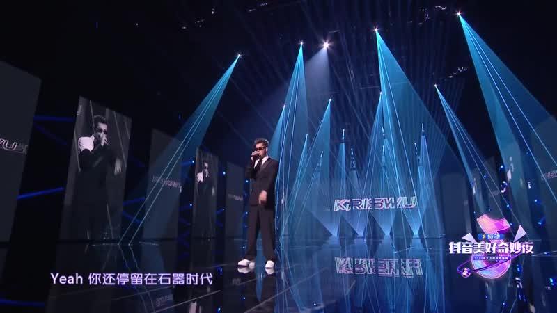 VIDEO 201016 Kris Wu I'm Outcha Remix @ TikTok Zhejiang TV Wonderful Night Concert