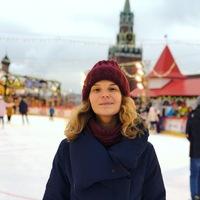 Вероника Рочева