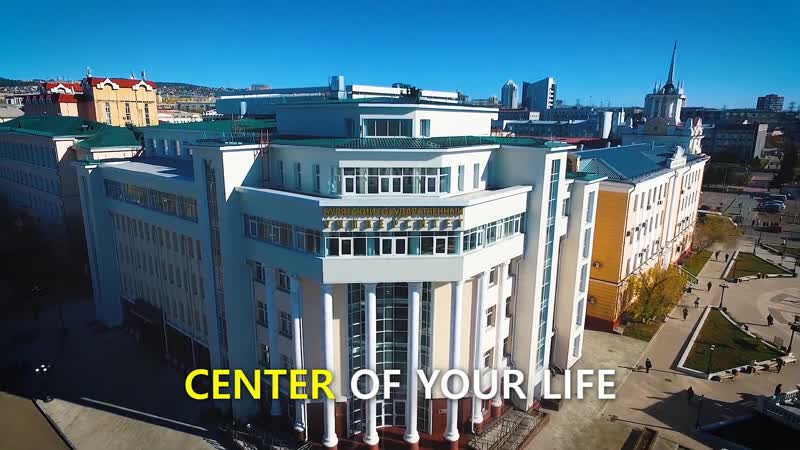 Buryat State University is the center of your life