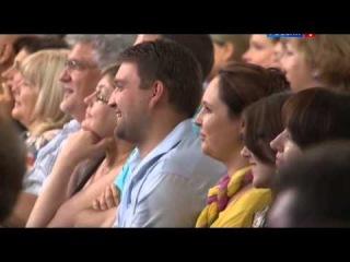Юрмала - Международный фестиваль юмора