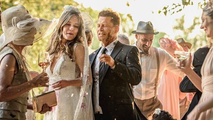 Встреча выпускников 2 Свадьба 2020 комедия