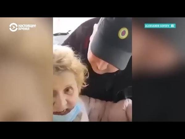 Как в Москве задерживают людей за нарушение карантина