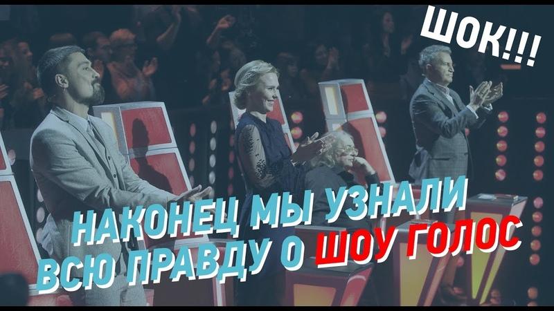 Заводчане Шоу Голос Official Video 2020