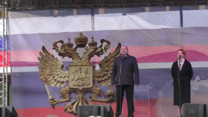 Поморы освистали своего губернатора во время его выступления в День России Позор Шелупонь