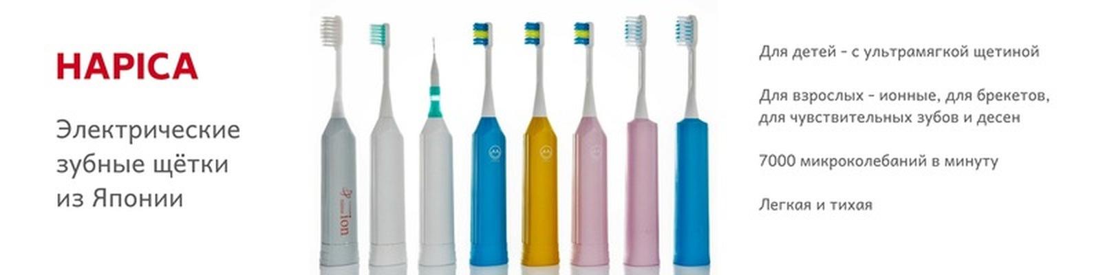 Электрическая зубная щетка с aliexpress